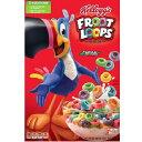 【訳あり】Kellogg's Froot Loops 550g ケロッグ フルーツループ ホールグレイン・シリアル【箱潰れ】
