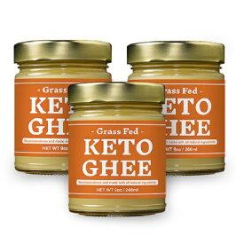 ギーバター グラスフェッド ギーオイル フレンチバター Rainbow Farms Grass-Fed Ghee Butter glass jar 9oz /266gレインボーファーム【3個セット】バターコーヒー