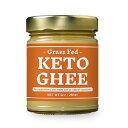 【送料無料266g】ギーバター グラスフェッド ギーオイル フレンチバター Rainbow Farms Grass-Fed Ghee Butter glass …