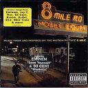 【輸入盤CD】【ネコポス送料無料】Soundtrack / 8 Mile (8マイル)