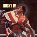 127 rocky406