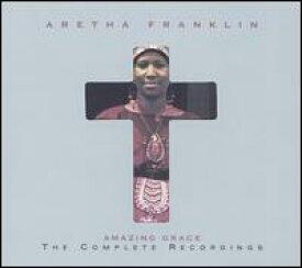 【輸入盤CD】【ネコポス送料無料】Aretha Franklin / Amazing Grace: Complete Recordings (アレサ・フランクリン)