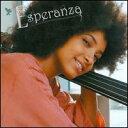 【メール便送料無料】Esperanza Spalding / Espelanza (輸入盤CD)(エスペランサ・スポルディング)