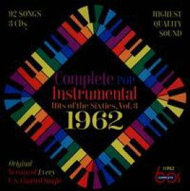 【輸入盤CD】VA / Complete Pop Instrumental Hits Of Sixties 3: 1962