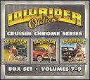 VA / Lowrider Oldies 7-9: Cruisin Chrome (Box) (輸入盤CD)