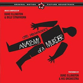 【輸入盤CD】Duke Ellington (Soundtrack) / Anatomy Of A Murder + 1 Bonus Track【K2017/1/27発売】(デューク・エリントン)