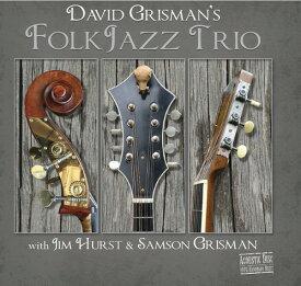【輸入盤CD】【ネコポス送料無料】David Grisman/Jim Hurst/Sam Grisman / David Grisman's Folk Jazz Trio【K2017/7/28発売】(