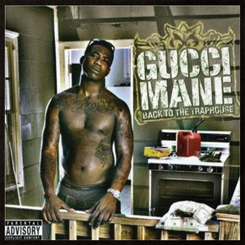 【メール便送料無料】Gucci Mane / Back To The Trap House (On Demand CD) (輸入盤CD)【K2017/8/18発売】(グッチ・メイン)