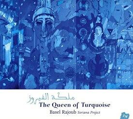 【メール便送料無料】Basel Rajoub / Queen Of Turquoise (輸入盤CD)【K2016/6/10発売】