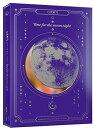 【メール便送料無料】Gfriend / Time For Moon Night (Night Version) (輸入盤CD)【K2018/5/11発売】