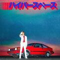 【輸入盤CD】【ネコポス送料無料】Beck/Hyperspace【K2019/11/22発売】(ベック)
