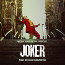 【輸入盤CD】【ネコポス送料無料】Hildur Guonadottir (Soundtrack) / Joker (On Demand CD)【K2019/10/2発売】