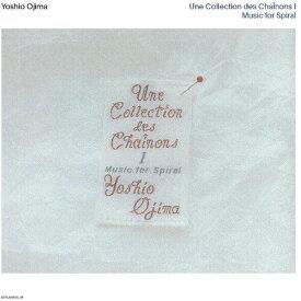 【輸入盤CD】【ネコポス送料無料】Yoshio Ojima / Chainons I & II: Music For Spiral (2PK)【K2019/12/6発売】