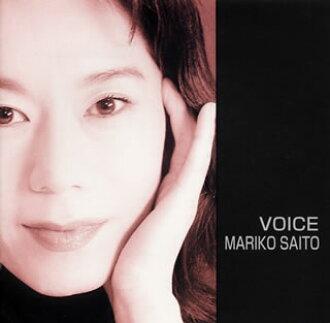 Mariko Saito / voice [CD]