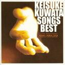 【国内盤CD】ジャズで聴く桑田佳祐作品集ベスト