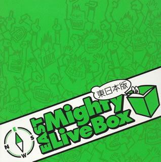 【メール便送料無料】Mighty Live Box 東日本版[CD]