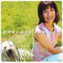 【メール便送料無料】宮西希 / Eternal feeling[CD]