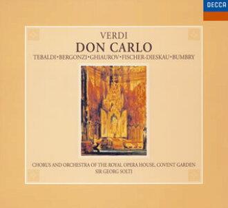 """Verdi: Opera """"Don Carlo"""" all songs Solti / coVento garden Royal Opera house o., cho.[CD] [Class three pieces]"""