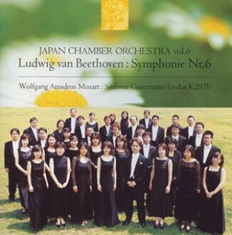 Beethoven, 모차르트-재팬・체임버・오케스트라 vol. 6[CD]