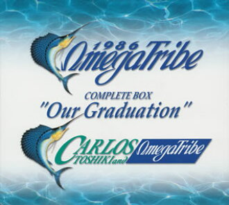 1986 OMEGA TRIBE,CARLOS TOSHIKI&OMEGA TRIBE/Our Graduation[CD][13张组]
