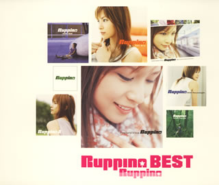 Ruppina / Ruppina Best[CD][2枚組]