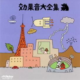 【国内盤CD】【ネコポス送料無料】効果音大全集[2枚組]