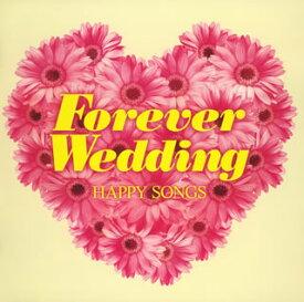 【国内盤CD】【ネコポス送料無料】フォーエヴァー・ウェディング〜ハッピー・ソングス〜