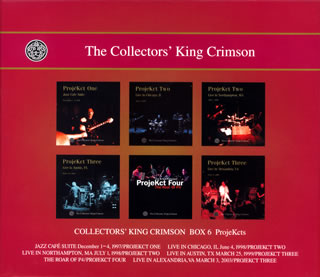 【送料無料】キング・クリムゾン / コレクターズ・キング・クリムゾン vol.6 ProjeKcts[CD][7枚組]