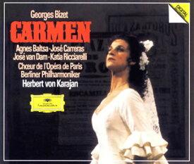 【国内盤CD】ビゼー:歌劇「カルメン」全曲 カラヤン / BPO バルツァ(MS)他[3枚組]