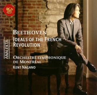 Beethoven:교향곡 제 5번 「운명」/「에그몬트」&「더・제너럴(사령관)」나가노/몬트리올 so. 타[CD][2 매 셋트]