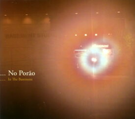【国内盤CD】【ネコポス送料無料】MARCOS SUZANO,TAKASHI NUMAZAWA,YUJI KATSUI and NAOYUKI UCHIDA / No Porao