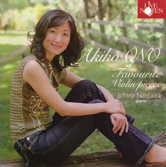 Zigeuner Y then Akiko Ono (VN) Ichiro Nohira (P)[CD]