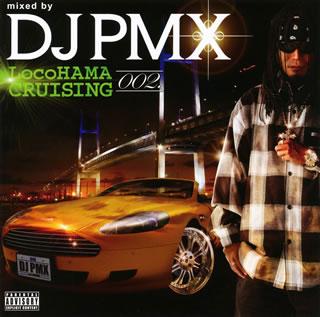 【メール便送料無料】mixed by DJ PMX LocoHAMA CRUSING 002.[CD][2枚組]