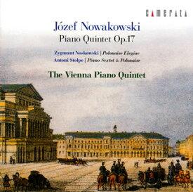 【国内盤CD】【ネコポス送料無料】ノヴァコフスキ:ピアノ五重奏曲op.17 ウィーン・ピアノ五重奏団