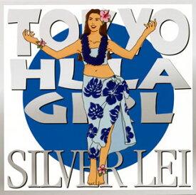 【国内盤CD】東京フラ娘〜シルバー・レイ〜