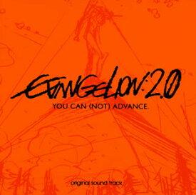 【国内盤CD】【ネコポス送料無料】「ヱヴァンゲリヲン新劇場版:破」オリジナルサウンドトラック