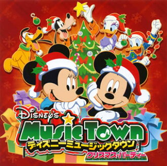 Disney music town - Christmas party [CD]