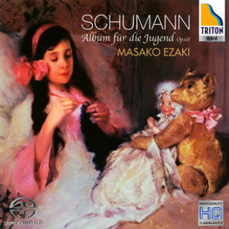 Schumann: Album op .68 Masako Ezaki (P)[CD] for children