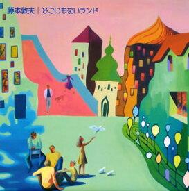【国内盤CD】藤本敦夫 / どこにもないランド