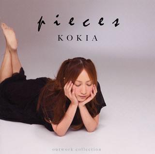 【メール便送料無料】KOKIA / outwork collection〜pieces[CD]