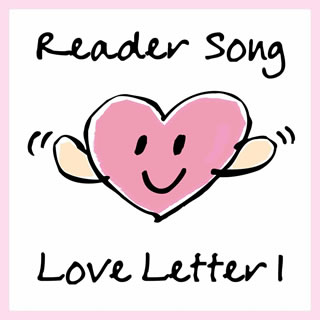 【メール便送料無料】Reader Song〜Love Letter 1[CD]
