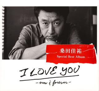 桑田佳祐 / I LOVE YOU-now&forever-[CD][2枚組]