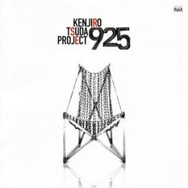 【国内盤CD】津田健次郎 / 津田健次郎 PROJECT「925」[2枚組]