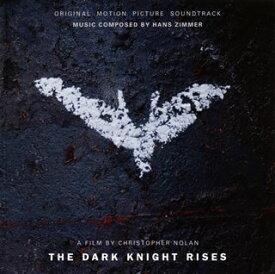 【国内盤CD】「ダークナイト・ライジング」オリジナル・サウンドトラック / ハンス・ジマー