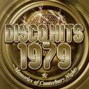 【メール便送料無料】VA / ディスコ・ヒッツ・イン1979~メモリーズ・オブ・カンタベリー・ナイツ[CD][2枚組]