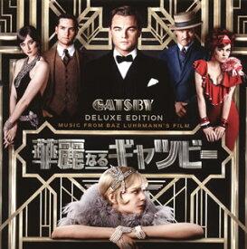 【国内盤CD】【ネコポス送料無料】「華麗なるギャツビー」ミュージック・フロム・バズ・ラーマンズ・フィルム