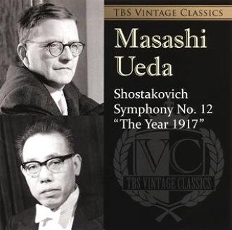 TBS Vintage Classics 5~쇼스타코비치:교향곡 제 12번 일본 최초연우에다 마사시/도쿄 so. [DVD]