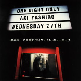 【国内盤CD】八代亜紀 / 夢の夜〜ライヴ・イン・ニューヨーク