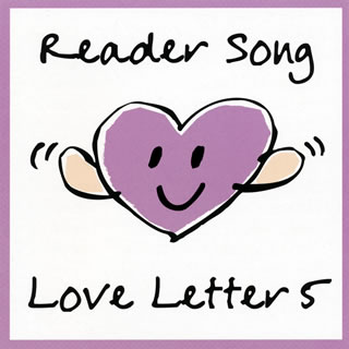 【メール便送料無料】Reader Song〜Love Letter 5 / Cinema[CD]