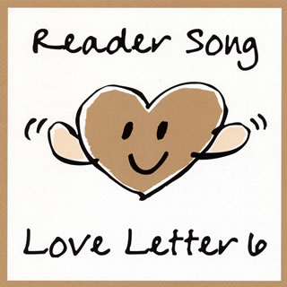 【メール便送料無料】Reader Song〜Love Letter 6 / Cinema2[CD]